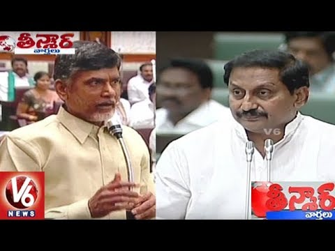 AP CM Chandrababu Praises Nallari Kiran Kumar reddy In TDP Meet | Teenmaar News