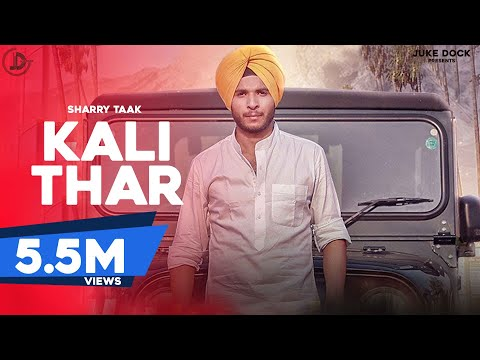 Kali Thar Songs mp3 download and Lyrics