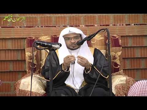 صفة الحج ــ الشيخ صالح المغامسي