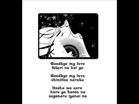 Teresa Teng - Goodbye My Love - Japan Version (Lyrics) - Bunda Nafeeza.flv