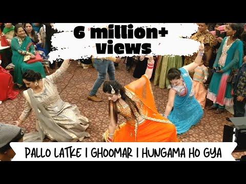 Video Pallo Latke | Ghoomar | Hungama Hogya | Wedding Choreography | Cocktail & Sagan | Priyanka Mehta download in MP3, 3GP, MP4, WEBM, AVI, FLV January 2017