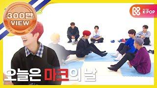 Video (Weekly Idol EP.324) GOT7 YOUNGJAE vs YUGYEOM Sole Wrestle no.3 [마크 VS 잭슨 '발바닥 격투기 3'] MP3, 3GP, MP4, WEBM, AVI, FLV Maret 2019