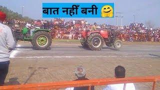 Tractor tochan   john deere 5310 vs Arjun 555   mangala Tractor tochan mukabla