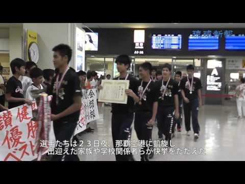 神森中男子ハンドボール日本一 富山の西条に26―22