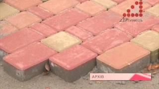 Имитация тротуарной плитки на бетонной стяжке
