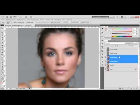 , title : 'Photoshop, качественная ретушь - выравниваем тон кожи (3/8)'