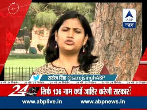 24 Hours 24 Reporters: All headlines in 24 Ghante 24 Reporter 24 October 2014 11 PM