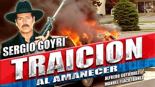 Traicion Al Amanecer (2007)