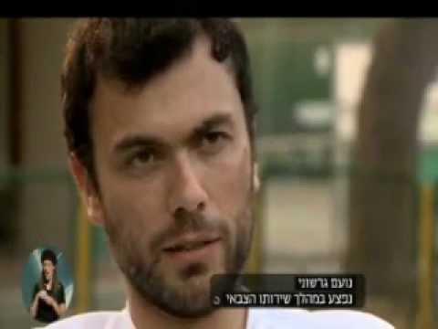 נעם גרשוני - מלבנון  ללונדון