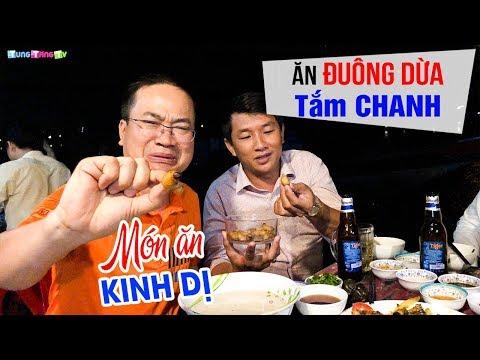 DU LỊCH CẦN THƠ ▶ Ăn Đuông Dừa lội nước Mắm và nước Chanh - Thời lượng: 18 phút.