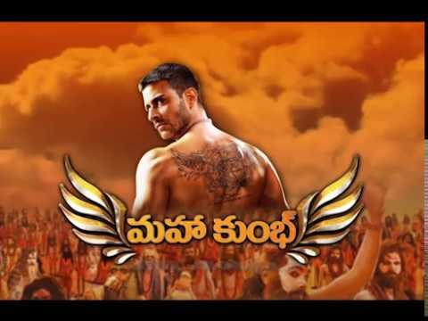 Video Maha Kumbh - Oka Kadha Oka Rahasyam Starting June 5th Promo download in MP3, 3GP, MP4, WEBM, AVI, FLV January 2017