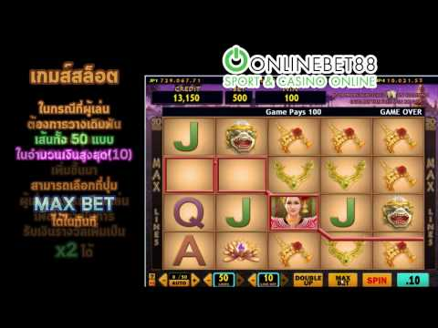 How To Royal สล็อต Onlinebet88