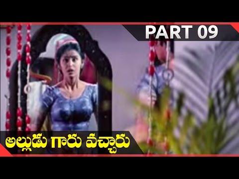 Video Alludugaru Vacharu Movie Part 09/14 || Jagapathi babu, Heera, kousalya download in MP3, 3GP, MP4, WEBM, AVI, FLV January 2017