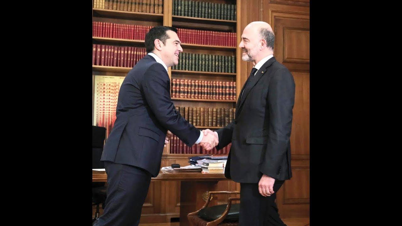 Συνάντηση με τον Ευρωπαίο Επίτροπο Οικονομικών και Νομισματικών Υποθέσεων, Πιερ Μοσκοβισί