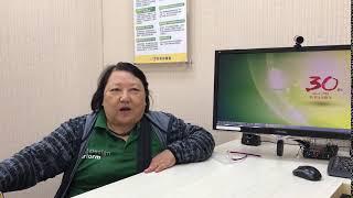 助聽器南區 林小姐