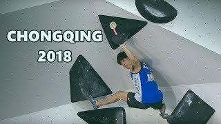 Chongqing 2018, some thoughts and a rant by OnBouldering