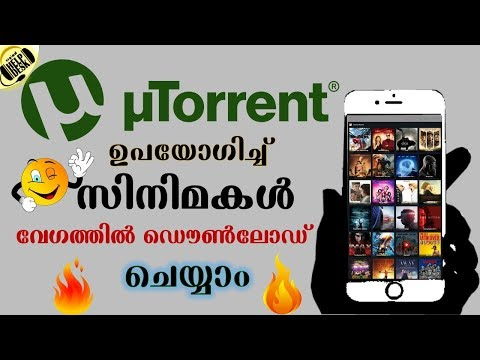 Best Movie Downloading App In 2018|Download Malayalam Movie| Download Movies From Torrent