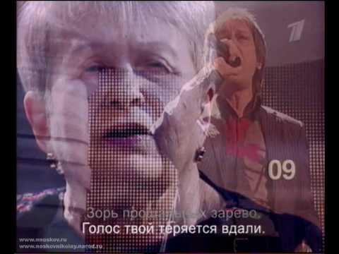 Николай Носков - Мелодия