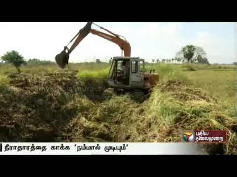 Desilting-and-strengthening-of-banks-of-Moganoor-irrigational-canal-Nagapattinam
