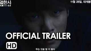 Nonton 11:00 AM (열한시) Official Trailer (2013) Film Subtitle Indonesia Streaming Movie Download