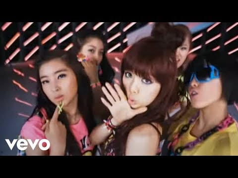 Minute - Music video by 4 Minute performing Hot Issue. (C) 2009 Cube Entertainment.