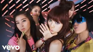 General Foreign Musics - 4 Minute Girl Band