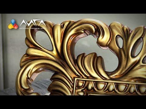 Декор под золото своими руками