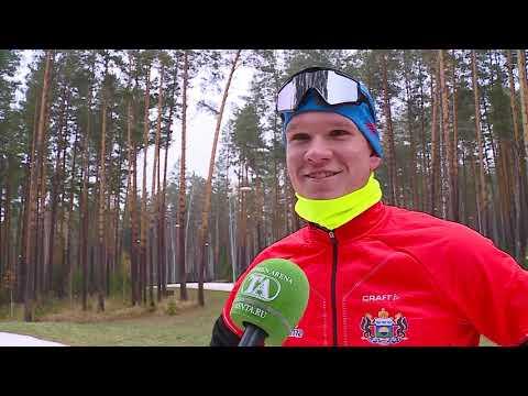 Тюменский биатлонист Иван Печенкин - о начале тренировок на снегу в Жемчужине Сибири