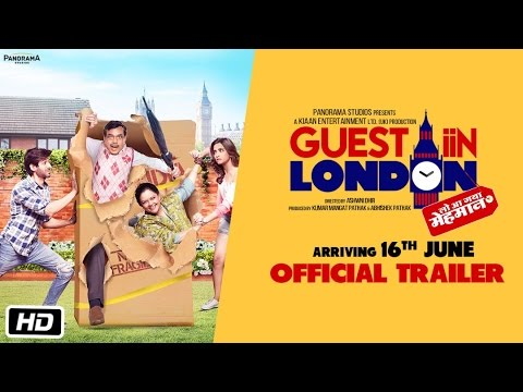 Guest Iin London Trailer