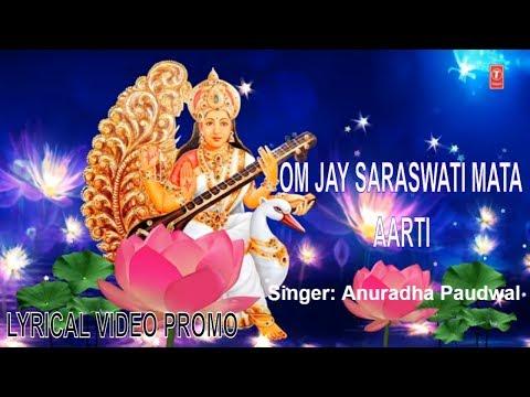 Video माँ सरस्वती आरती ॐ जय सरस्वती माता.. Saraswati Aarti,PROMO, Hindi English Lyrics,ANURADHA PAUDWAL download in MP3, 3GP, MP4, WEBM, AVI, FLV January 2017