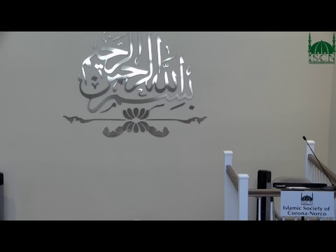ISCN Friday Khutbah By Dr. Ahmad Soboh July 13, 2018