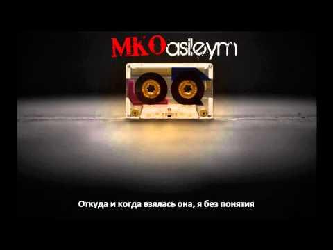Ответ на самый задаваемый вопрос: MKOasileym - Когда же..