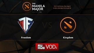 Freedom vs AnimalKing, game 2