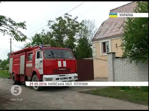 На Київщині - день жалоби через загиблих у пожежі в будинку для літніх
