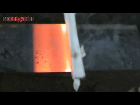 Индукционный нагрев пластины с концентратором