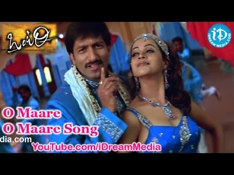 Video O Maare O Maare Song - Ontari Movie Songs - Gopichand - Bhavana - Sunil download in MP3, 3GP, MP4, WEBM, AVI, FLV January 2017