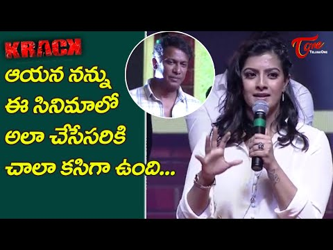 Varalakshmi Funny Speech @ Krack Success Event | Ravi Teja | Sruthi Haasan | TeluguOne Cinema