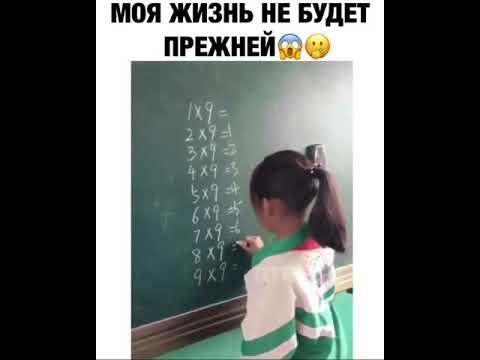Моя жизнь не будет прежней 😂 - DomaVideo.Ru