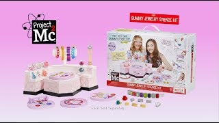 Project Mc² | Gummy Jewelry Science Kit :30 Commercial | Make Your Own Edible Gummy Jewelry