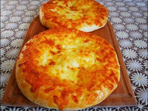 ХАЧАПУРИ рецепт хачапури с сыром Очень ВКУСНЫЙ рецепт ХАЧАПУРИ с сулугуни Готовим с ЛЮБОВЬЮ
