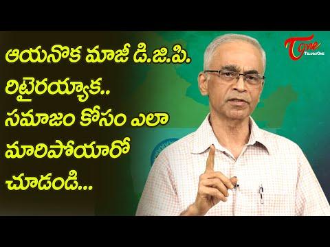 Bharateeyam | EX DGP K Aravinda Rao IPS | Episode #1 | TeluguOne