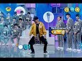 Download Lagu Zhang Yixing (Lay) & Idol Producer Trainees 100 sec dance game @ Happy Camp (cut) Mp3 Free