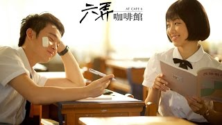 Nonton 電影【六弄咖啡館】At Cafe 6正式預告Official Trailer HD-60秒-7月14日全台上映 Film Subtitle Indonesia Streaming Movie Download