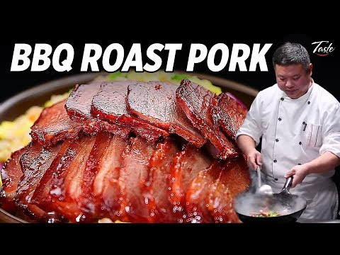 Chef's Favorite BBQ Roast Pork (Char Siu 叉烧) • Taste The Chinese Recipes Show