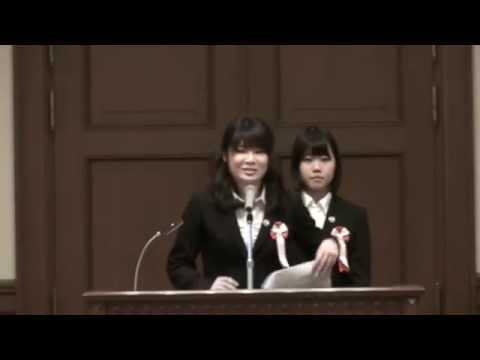 【発表会2】 ◆優秀賞 *静岡大学教育学部 藤井基貴研究室