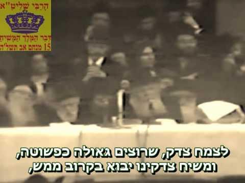 נבואה על מלחמות המשיח בארצות ערב