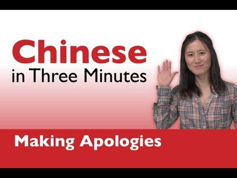 Sich entschuldigen auf chinesisch