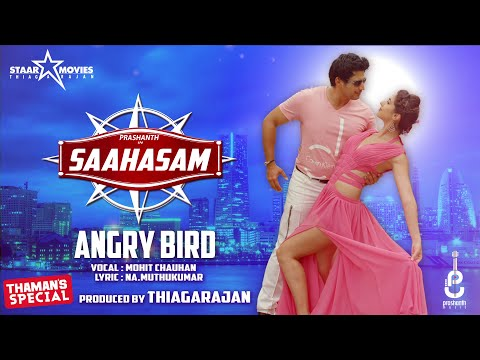 Angry Bird Penne Song Video Saahasam, Prashanth Thaman SS