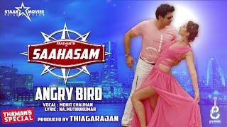 Angry Bird Penne Song Video Saahasam, Prashanth Thaman SS