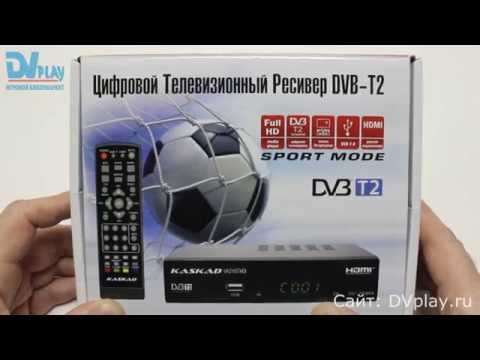 Kaskad VA2107HD - обзор DVB-T2 ресивера
